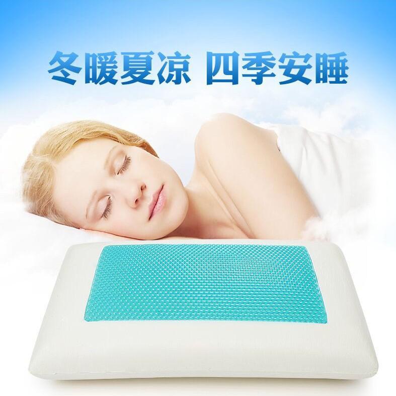 ゲル枕枕枕頚椎修復睡眠記憶綿成人護頚不眠保健シリカゲル枕