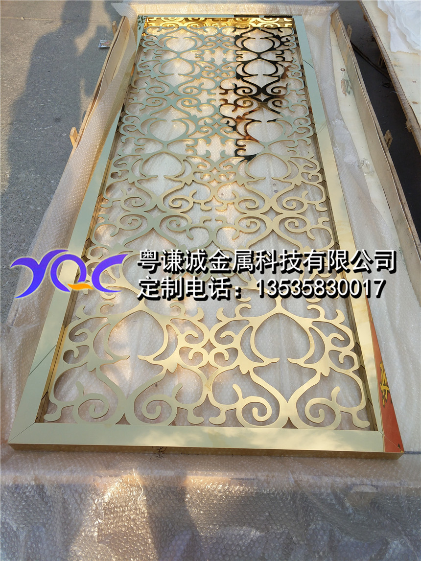 Custom 304 stainless steel screen aluminum metal partition lattice hollow Chinese style hotel living room rose gold