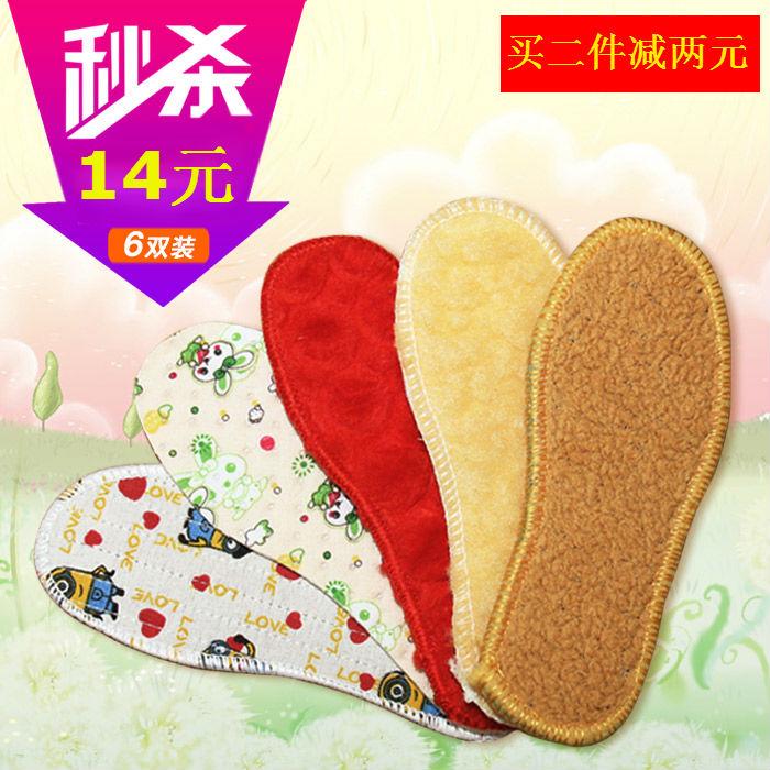 专用儿童鞋垫运动鞋垫透气冬季女童小孩鞋垫大童加厚吸汗男童防臭