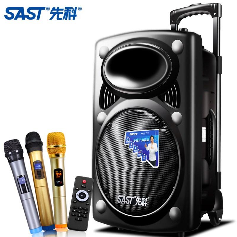 Wanda Portable stereo - Zoll - Outdoor - Singen macht ¥6 Square dance - lautsprecher Y5S tragbaren bluetooth ziehen.