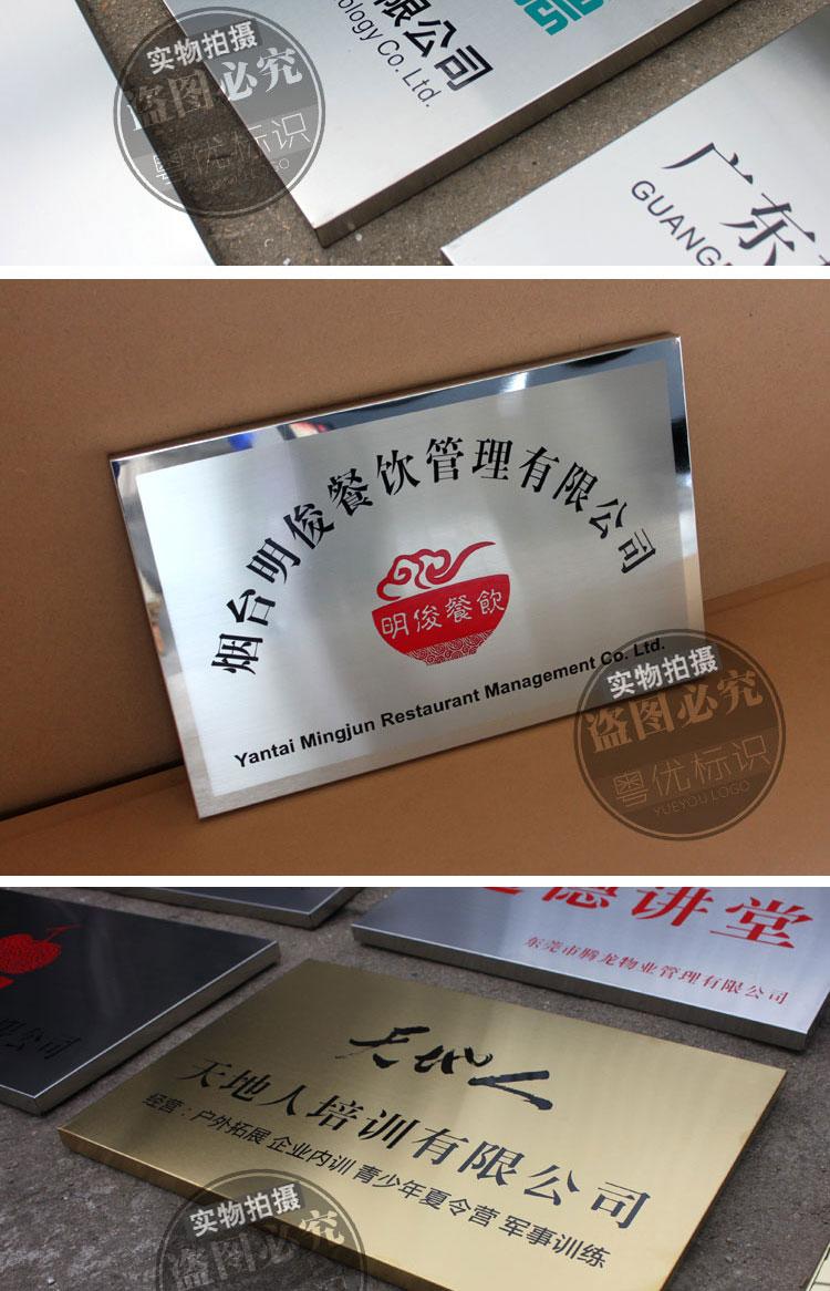 ALS Billboard ti Gold große karte firma Draht an Händler auf die Fabrik an der tafel zeigt Korrosion Edelstahl zieht