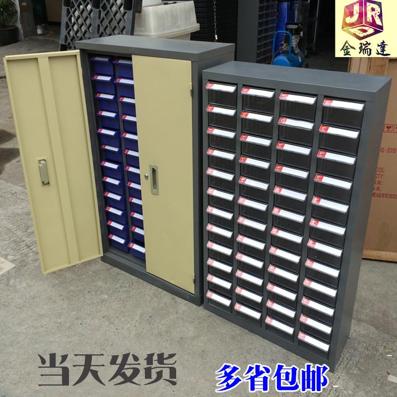 - sprzedaży bezpośredniej producentów części - 30 - 48, 75 członków gabinetu szafy narzędzia do archiwum zawierające szafkę z gabinetu.