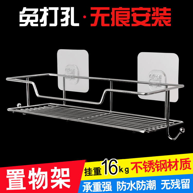 Creative 304 stainless steel stacks bathroom bathroom bathroom wall free towel rack free nailed receiver