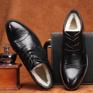 英伦男士休闲皮鞋保暖高帮尖头鞋