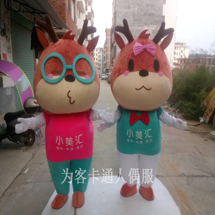 เสื้อผ้าตุ๊กตาเสื้อผ้าตุ๊กตากวางคริสต์มาส鹿子องค์กรการปรับแต่งอุปกรณ์เครื่องแต่งกายการ์ตูนชุด Mascot เครื่องแต่งกาย