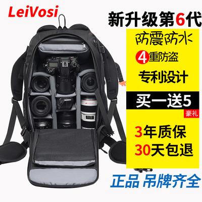 升级新品佳能尼康80D750D6D5D3防盗单反相机包双肩摄影背包摄像机