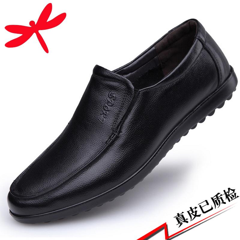 真皮防滑软底休闲皮鞋中老年人男士秋冬季新款加绒保暖棉鞋爸爸鞋