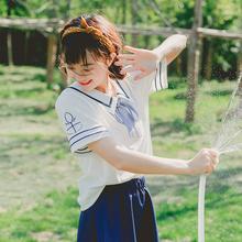 Áo T-shirt nữ cộc tay họa tiết kẻ sọc cổ bẻ chất mềm mại phong cách Nhật Bản