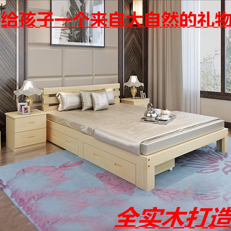Shipping special offer of pure solid wood bed single bed double bed loose bed adult children bed wood beds 1.5
