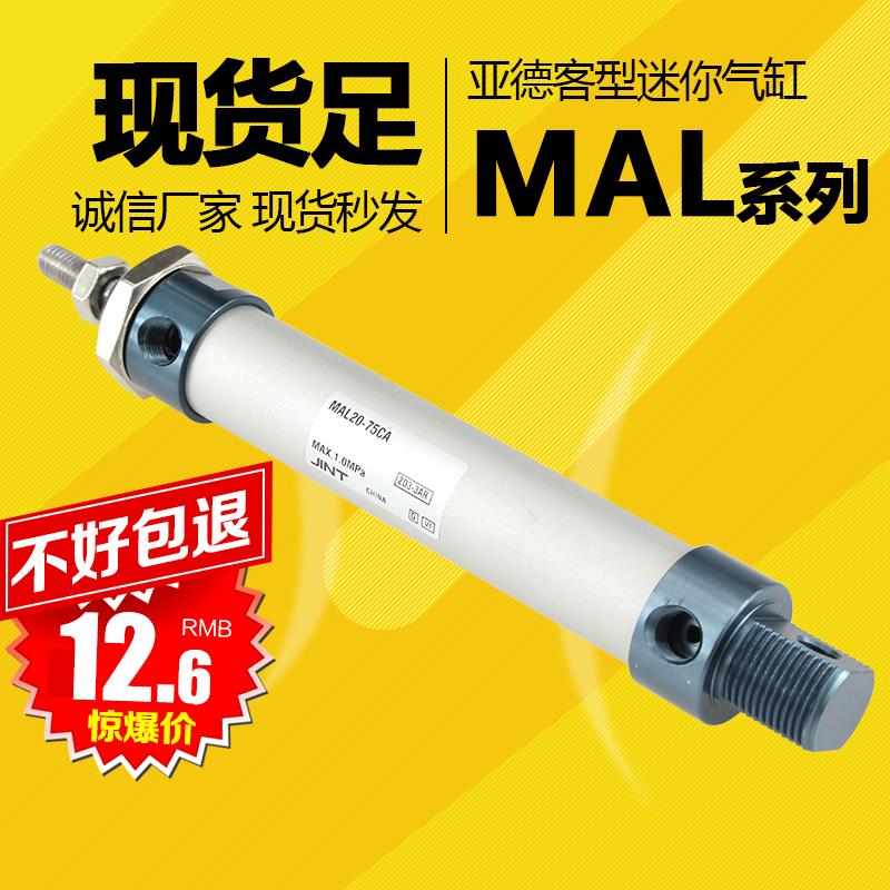 Tipo AIRTAC cilindro Da Liga de alumínio Mini MAL16X25S/50-S/75/100S-CA/200U/300S-CM