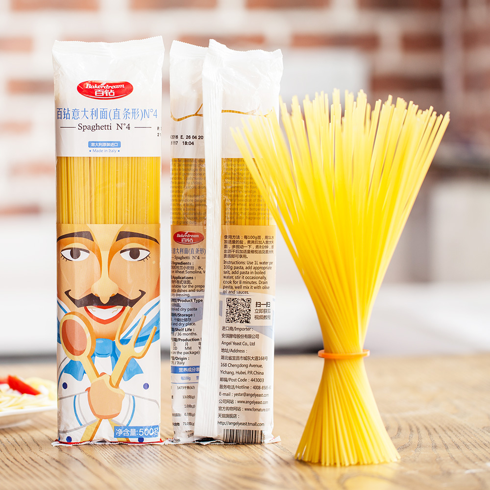 100 drilled spaghetti imported straight strip straight face 500 grams easy to eat instant powder macaroni powder