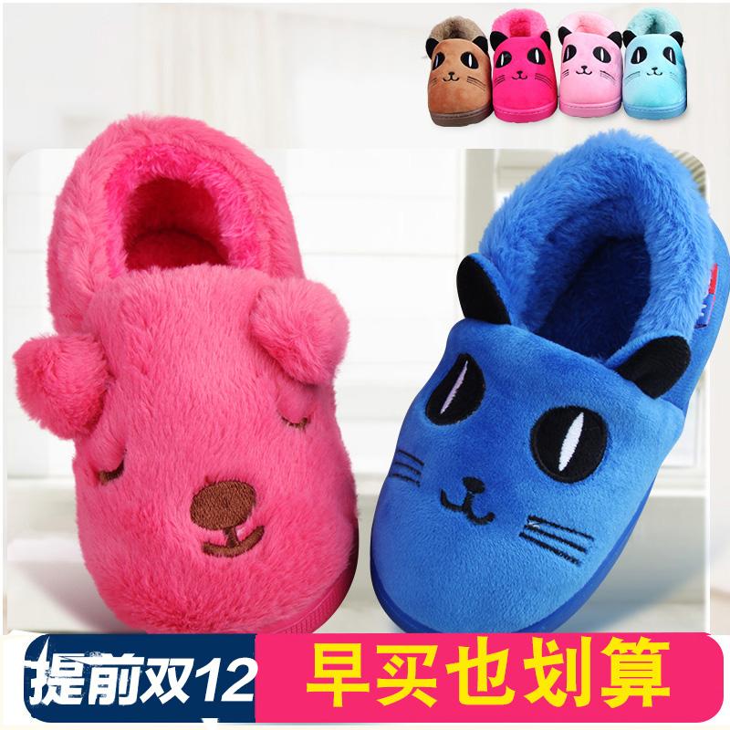儿童棉拖鞋男女童棉鞋儿童包跟宝宝室内软底中小童家居保暖棉拖鞋