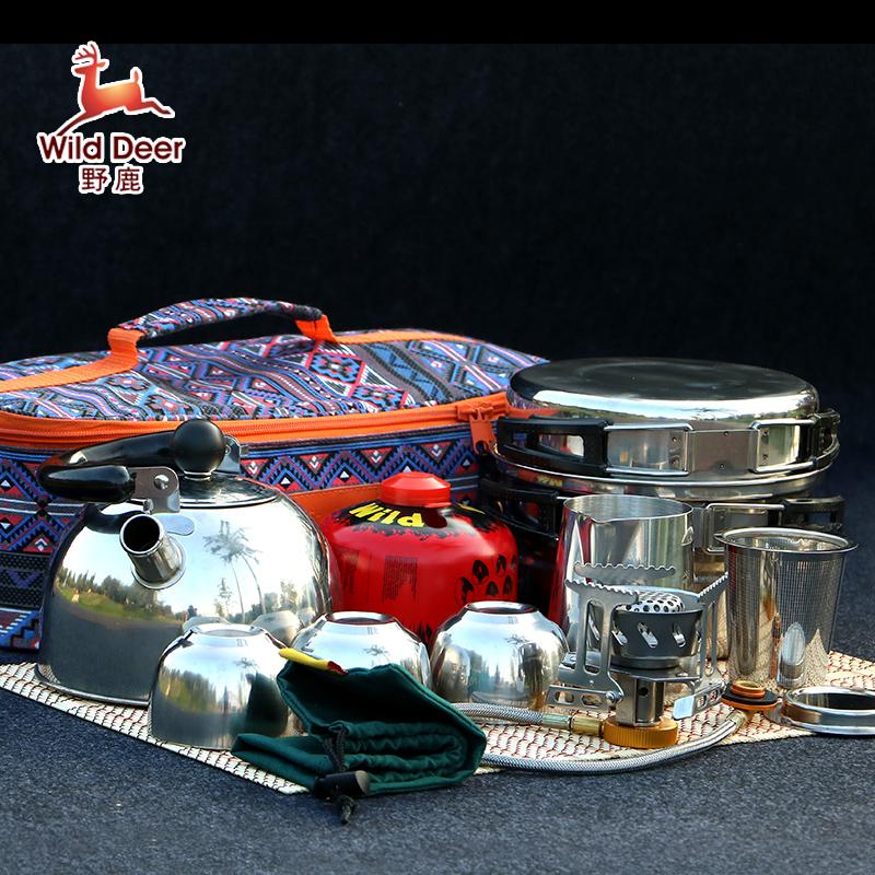 поход полевых печей костюм нержавеющей стали самостоятельного вождения портативный чайник, мини - кунг - фу рукав горшок поездки открытый чайный сервиз