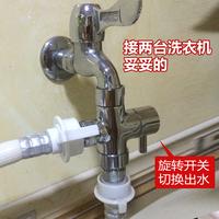 混合弁の冷たい水の蛇口の1入りの2つの粉の多機能の3通の洗濯機の蛇口の4分6分ハイアール