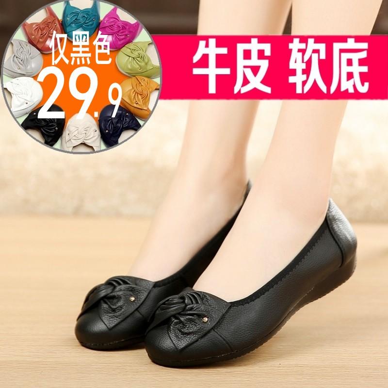 舒适平底套脚单鞋平跟低跟大码妈妈鞋休闲浅口防滑中老年女鞋
