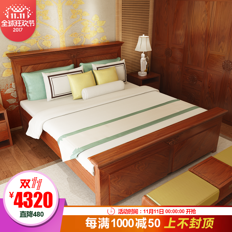 New Chinese hedgehog, rosewood solid wood bed, 1.8 meter double bed, master bedroom, mahogany furniture
