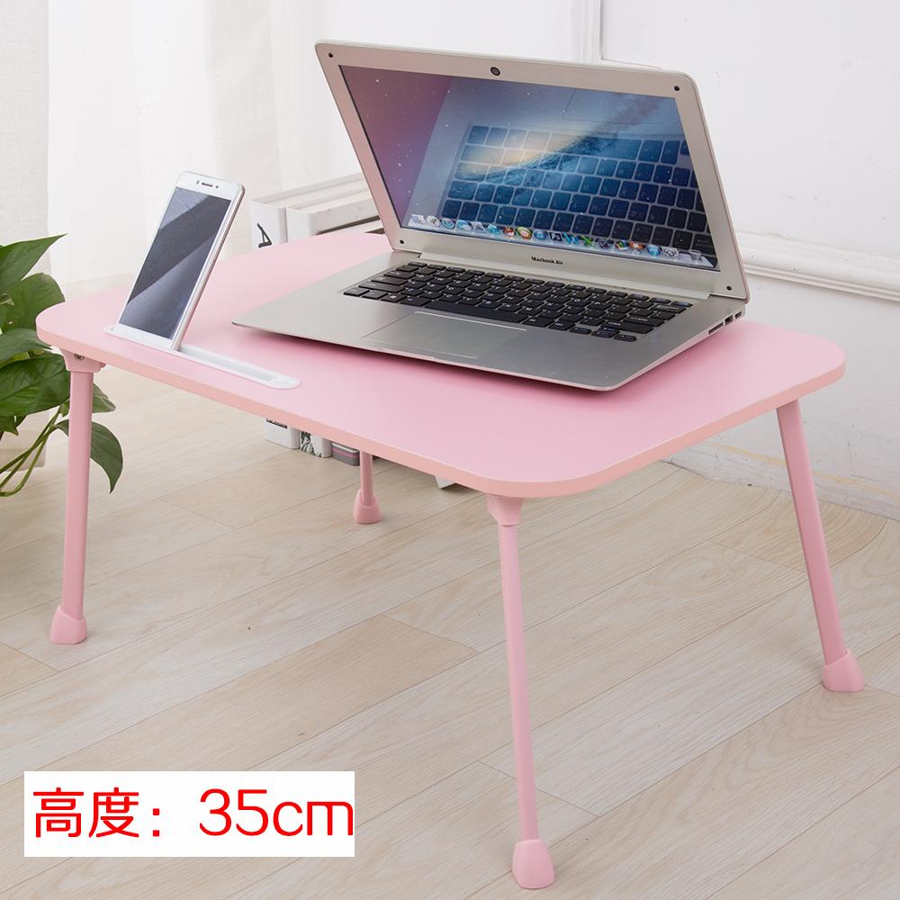 笔记本电脑桌 床上用书桌 宿舍简约可折叠懒人小桌子