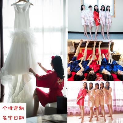 新娘伴娘团晨袍闺蜜姐妹婚庆派对睡袍女长浴袍婚礼结婚化妆袍定制