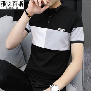 雅宾百斯正品男式丅恤新款潮流男士纯棉polo衫夏装休闲短袖t恤