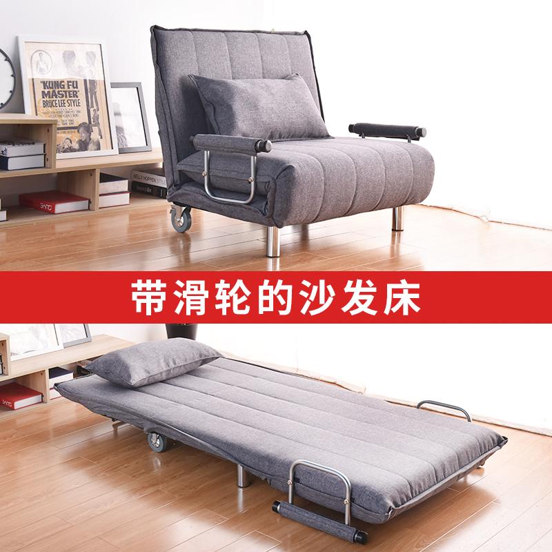 друзей Макао складные кровати одноместный двухместный офис взрослых кровати Кровать НПД НПД 1 м 1,2 метров ленивый диван - кровать