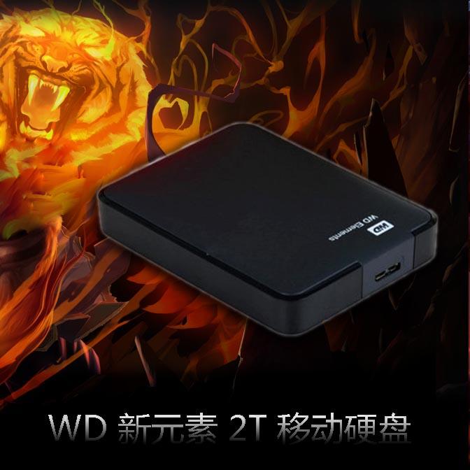 Im Westen der wd/ Daten 2t/2000G2.5 elemente elemente mobile festplatte usb3.0 Zoll / e