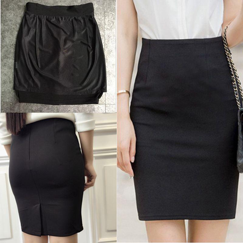 黑色长款(裙子内衬版)