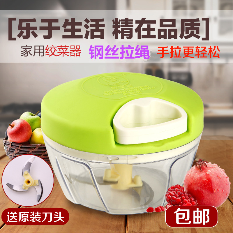 Large household manual meat grinder filling sausage sausage meat hand peppers for tank Nin