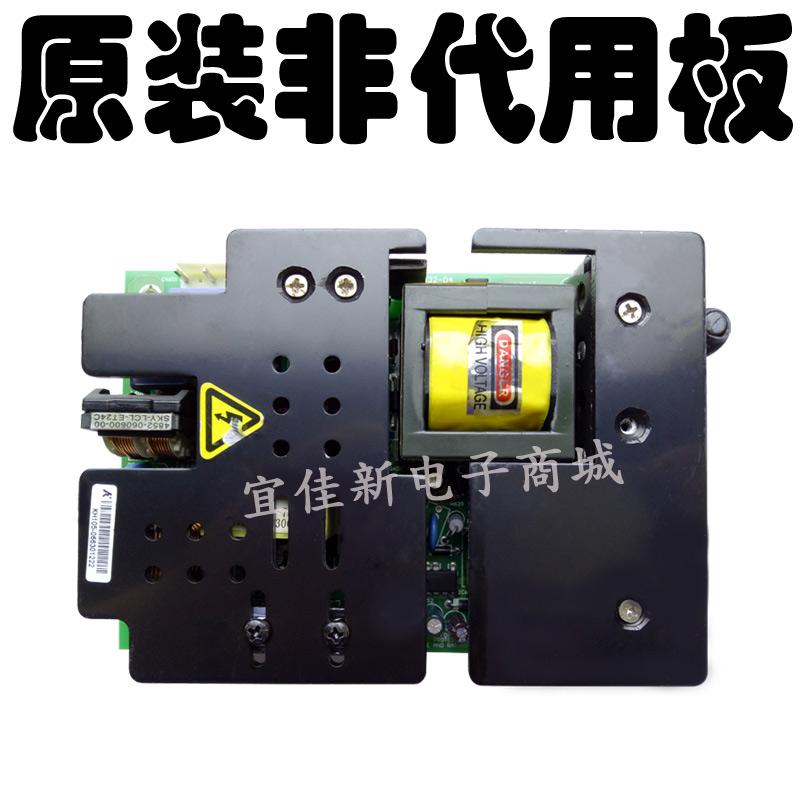 Original SKYWORTH 32L98SW LCD TV power board 5800-PLCD32-045300-090002-00