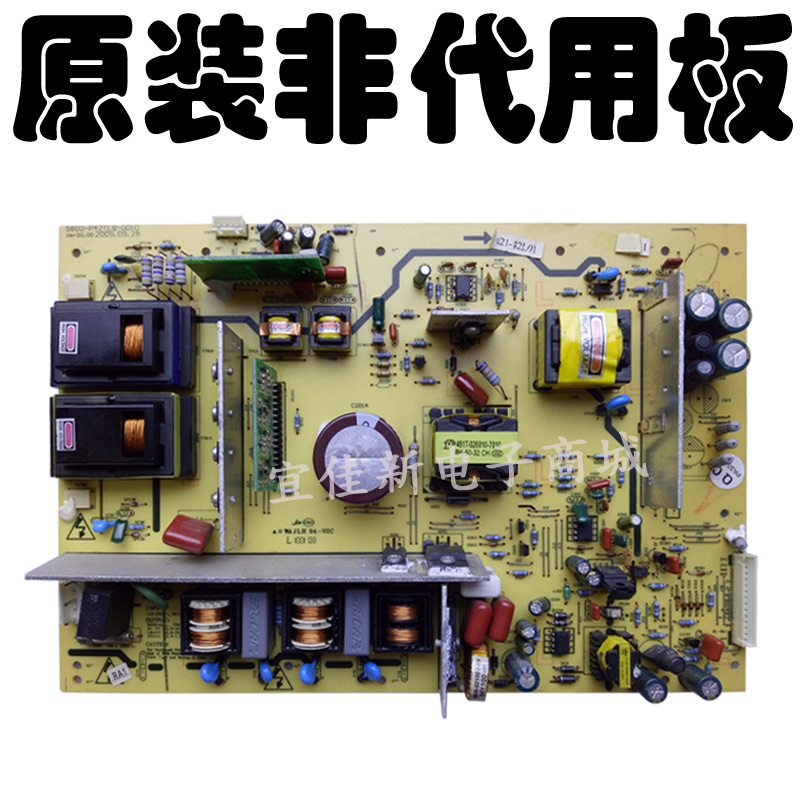 Skyworth 42K08RD LCD - TV 5800-P42TLQ-0010168P-P42TLQ-00 - Power plate