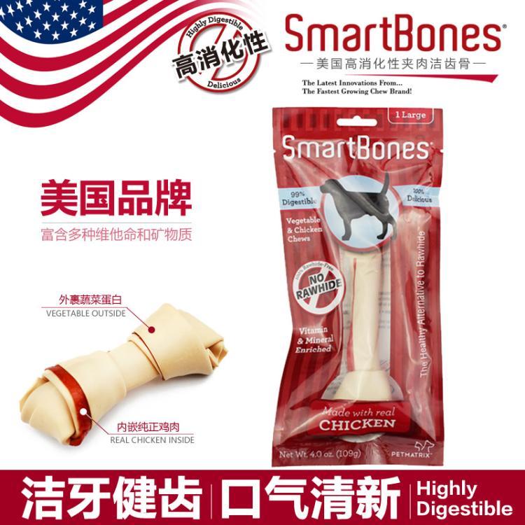 - ben och tänder dem amerikanska SmartBones kyckling. en tuba 109g hundgodis tuggben för hundar.