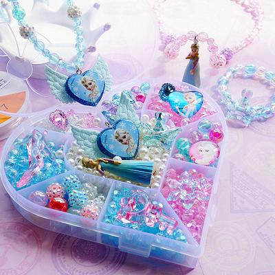 儿童手工串珠玩具diy材料包女孩手链爱莎公主项链女童穿线穿珠子