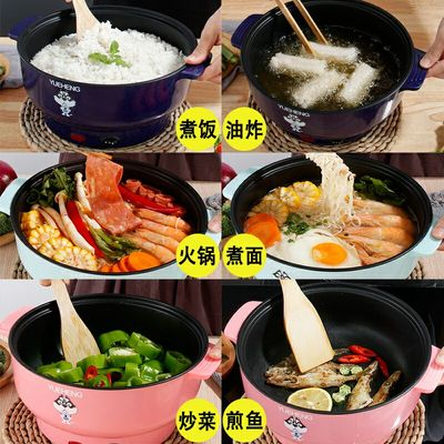 Multi-functional cooker Electric mini pot multi-purpose student dormitory cooking artifact small pot 2-4 people
