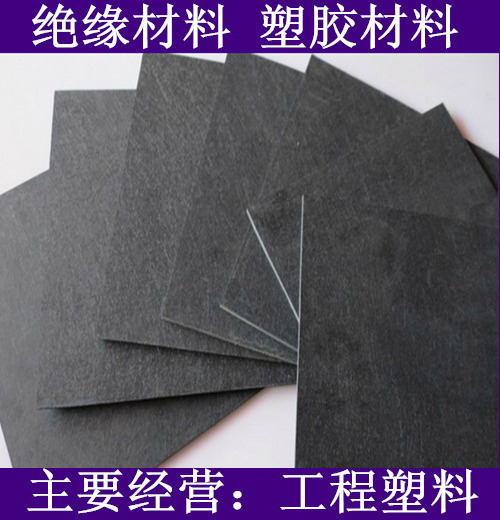High temperature resistant black synthetic stone mould heat insulation board / heat insulation board import synthetic stone antistatic synthetic slate