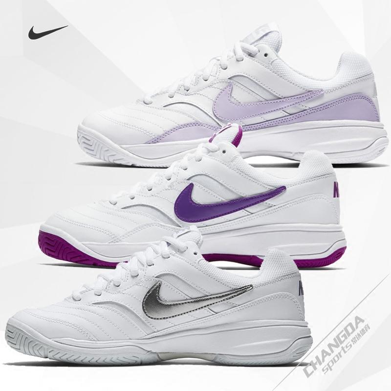 正品Nike耐克2017温网法网新款女子耐磨透气网球鞋运动鞋845048
