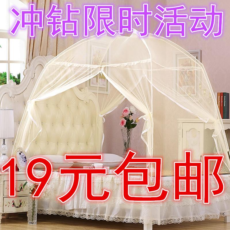 Mông Cổ, ký túc xá sinh viên 1.2 mùng 2 mở gói hỗ trợ trẻ em 1.5m1.8 mét giường đôi nhà văn đã biết trước.