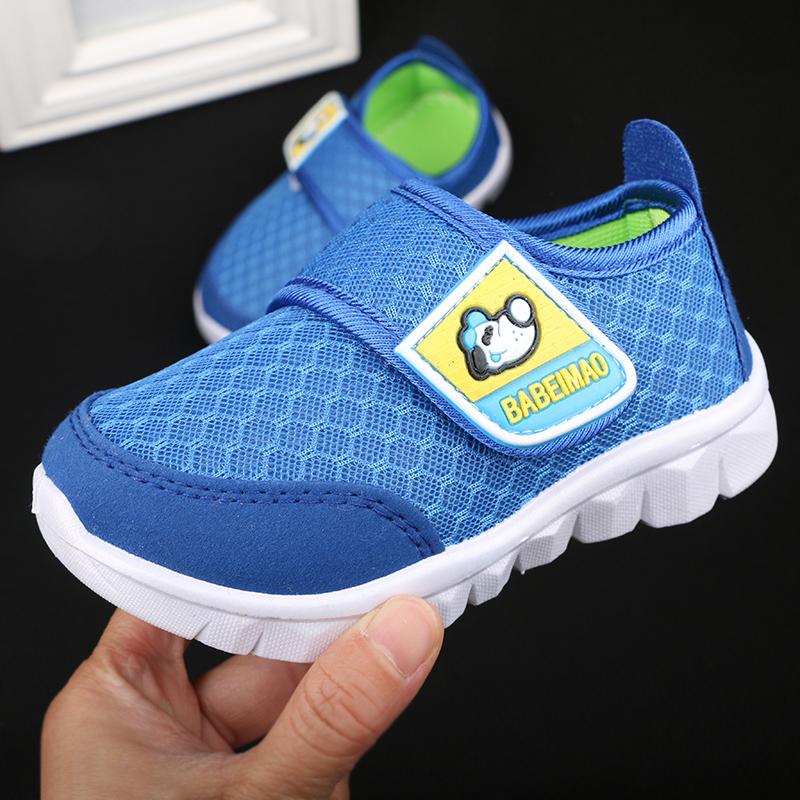 童鞋男童运动鞋女童休