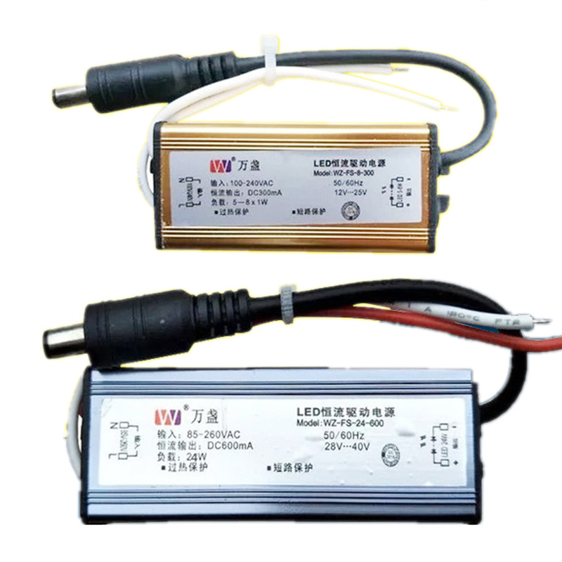 LED driving power supply, constant current IC transformer, ceiling lamp, ceiling lamp, ballast barrel, spot light source matching