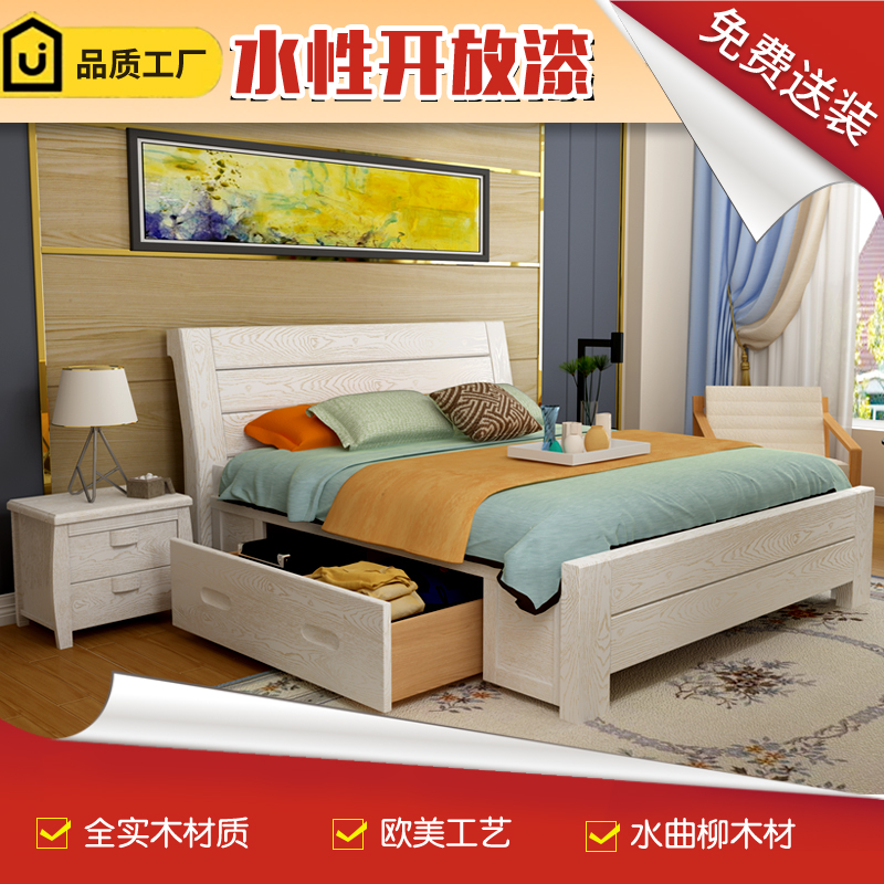Chinese New holomorphic double bed 1.8 meters simple modern 1.5 meters storage high box bed master drawer bed solid wood bed