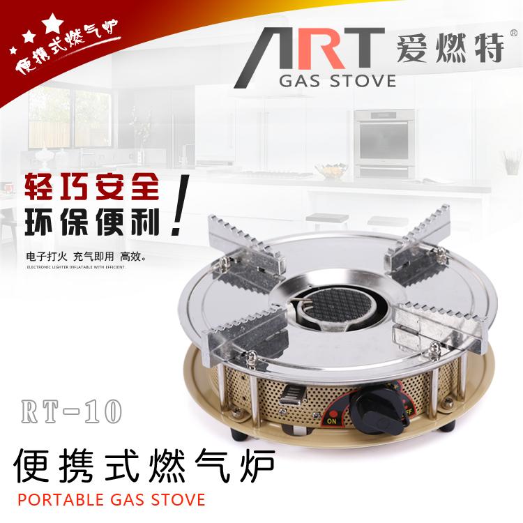 Люблю специальные переносные плита топлива RT-10 мини - печь печь открытый круглый надувной золотой горшок поход плита