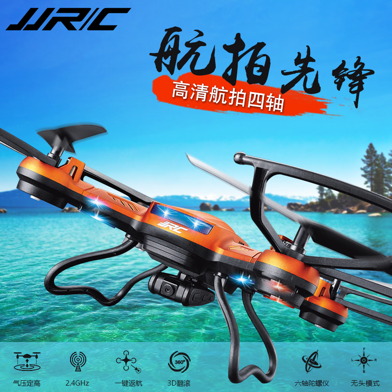 JJRC H12C điều khiển từ xa quadcopter HD Trên không chuyên nghiệp không người lái máy bay trực thăng trẻ em đồ chơi chống lại sự sụp đổ
