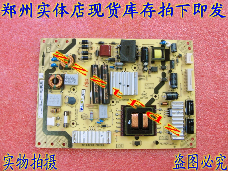 TCL LCD TV L39F3500A-3D power motherboard 40-E371C4-PWH1XG circuit board