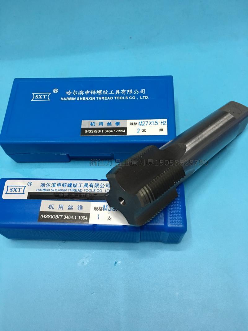 High speed steel left left tooth machine tap tap M15M16M18M19M20M22M24M28, etc.