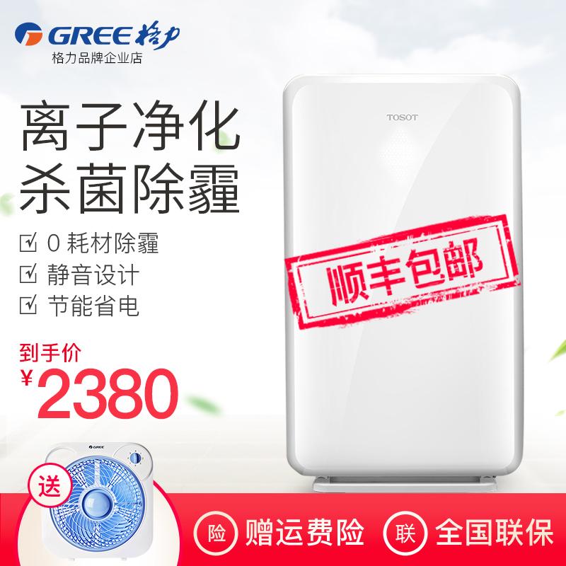 GREE dasong tosot luftreiniger im schlafzimmer zu rauchen keine vorräte unter Dunst PM2,5 formaldehyd
