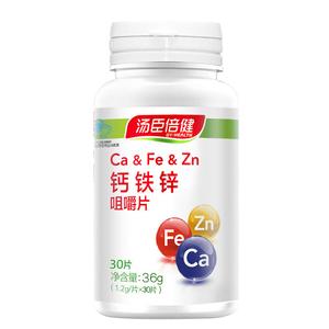 汤臣倍健R钙铁锌咀嚼片 1.2g/片*30片 儿童青少年钙片儿童补钙