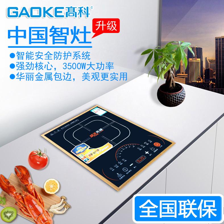 high - tech - indbyggede elektromagnetiske ovn indre komfur hoved elektromagnetiske ovn, enkelt ovn indenlandske stor magt 3500w kommercielle mosaik