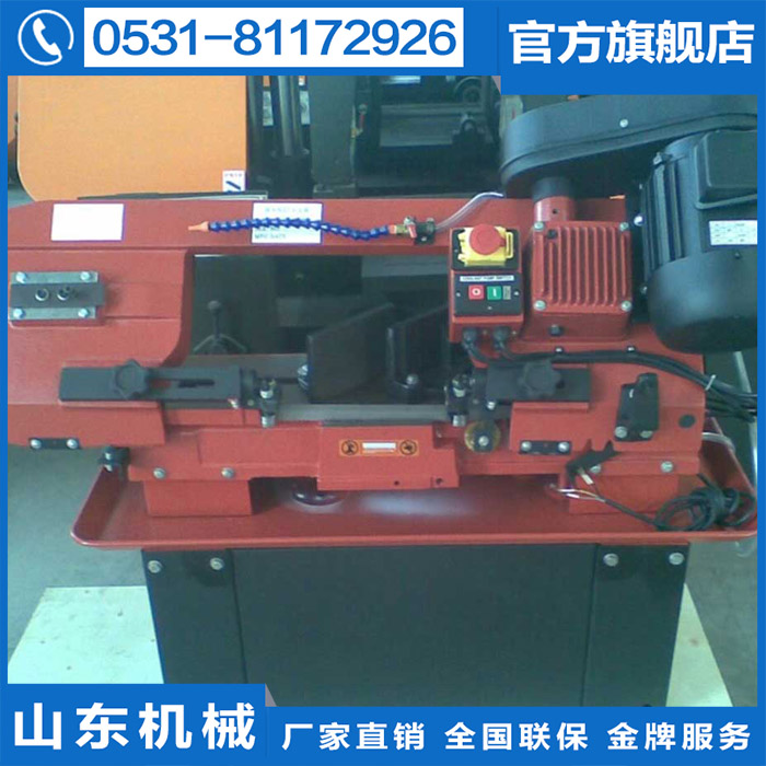 Factory direct sales of household GZ4018 CNC small metal band sawing machine, portable cutting equipment, machine saw blade