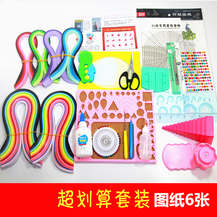 3D stereoscopic paper painting tool kit material package hand origami paper roll paper decorative painting package