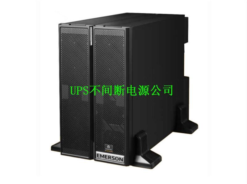 Emerson uninterruptible power supply ITA2 series battery module package contains 16 batteries 3U