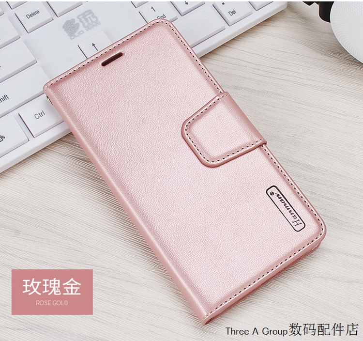 coque portefeuille huawei p20 lite