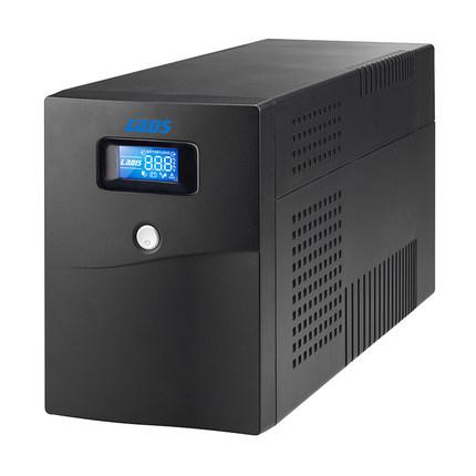 Rady División UPS h2000 regulado 2KVA2000VA1200w solo 1 hora de cierre automático